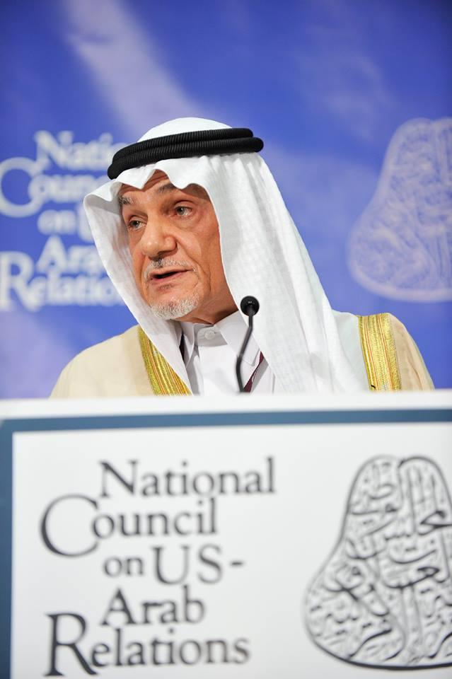 HRH Prince Turki Al Faisal