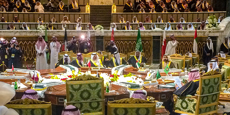 The Gulf Cooperation Council in the Rear View Mirror and the Front Windshield: Navigating the Shoals of Regional Uncertainties