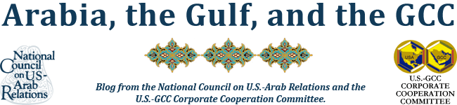 Arabia, the Gulf, and the GCC Blog