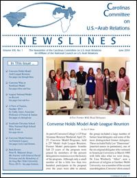 2014-ccusar-newslines-200x257