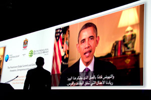 U.S. President Barack Obama delivers a video message at the Global Entrepreneurship Summit in Dubai, United Arab Emirates, in December  2012.