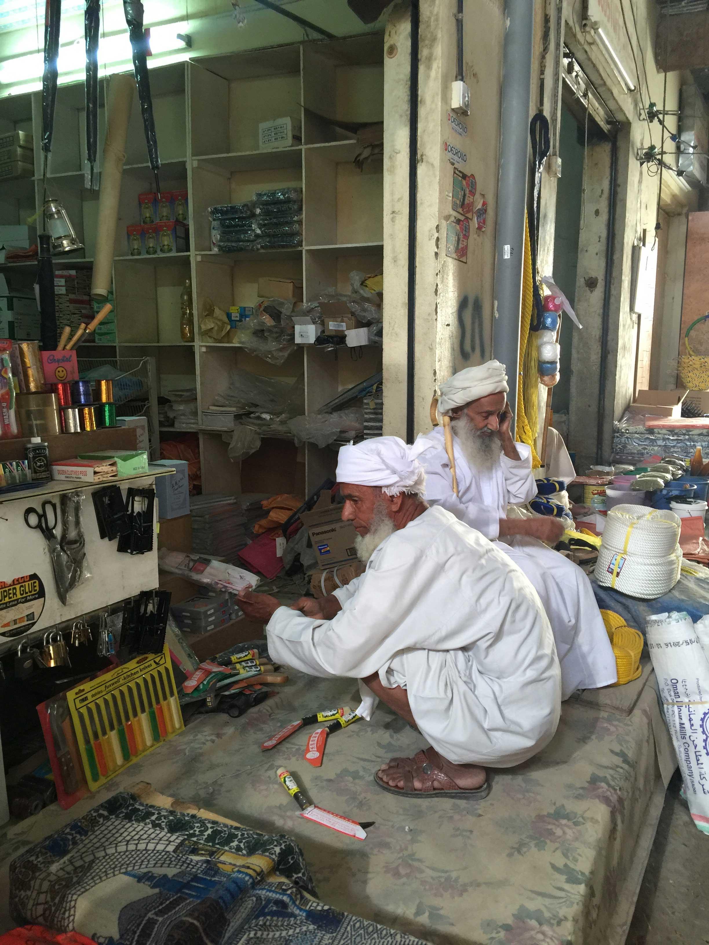 Oman: The Pearl of ArabiaArabia, the Gulf, and the GCC Blog