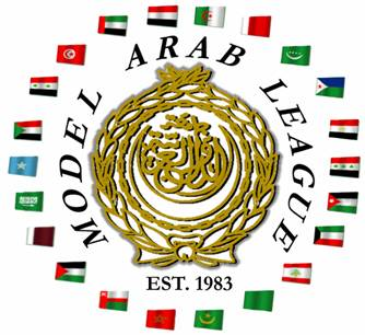 Note: This is the potential Arab League Palestine wanted. Not all flags on logo were part of the Arab League.
