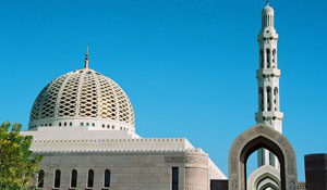 An exterior view of the Grand Mosque in Oman's Capital Territory.