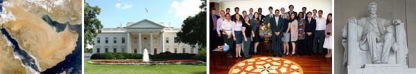 NCUSAR Washington, DC Summer Internship Program