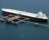 Commercial oil tanker AbQaiq