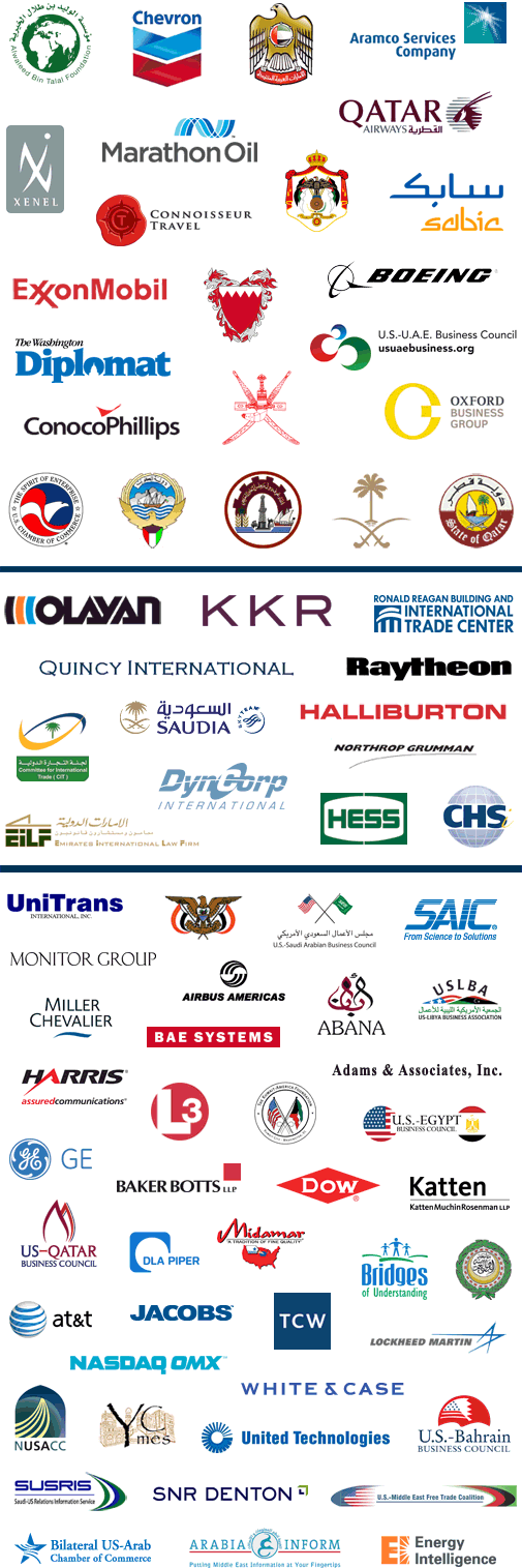 2012 Arab-U.S. Policymakers Conference Sponsors