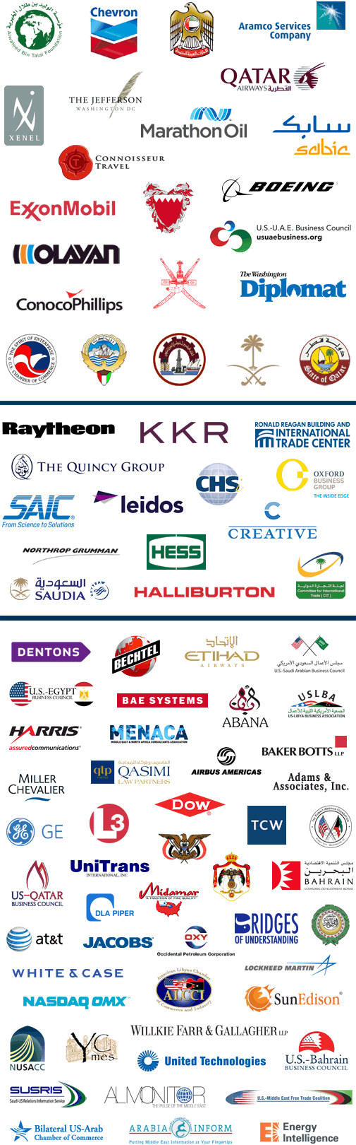 2013 Arab-U.S. Policymakers Conference Sponsors