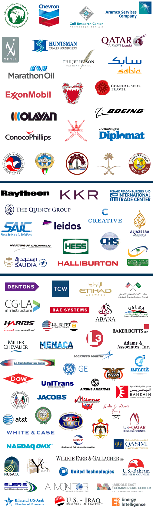 2014 Arab-U.S. Policymakers Conference Sponsors