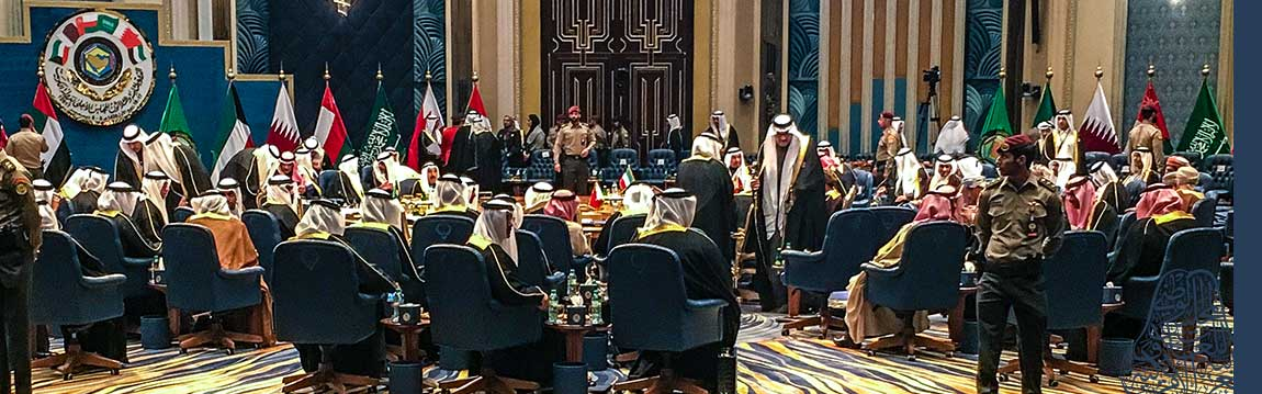 The 38th GCC Summit: A Counter-Interpretation