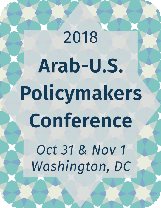 2018 Arab-US Policymakers Conference