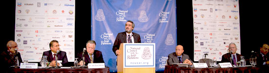 NCUSAR' Annual Arab-U.S. Policymakers Conference