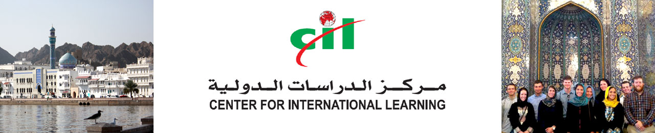 Center for International Learning in Oman