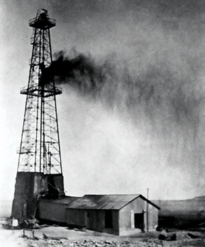 Dammam No. 7, the first commercial oil well in Saudi Arabia, which struck oil on March 4, 1938.