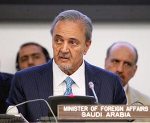 HRH Prince Saud Al Faisal