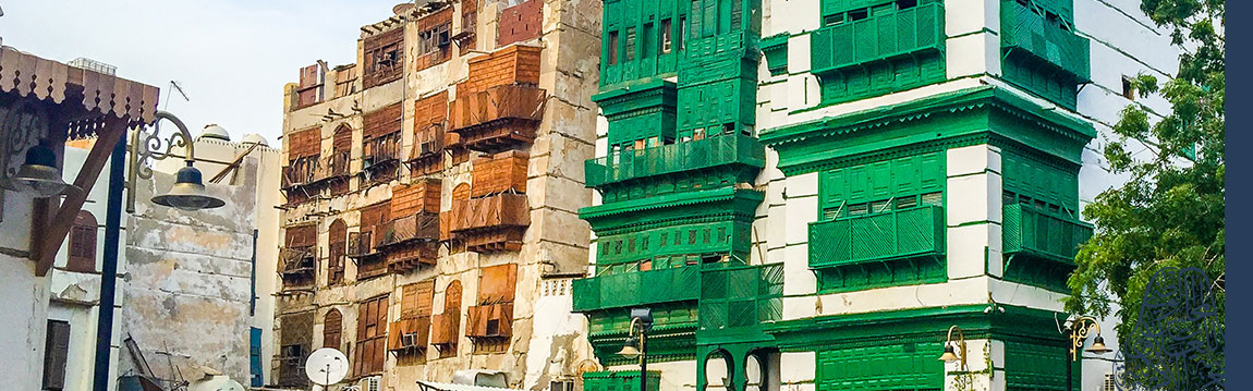 Jeddah: Gateway to Mecca and A Living Cultural Artifact