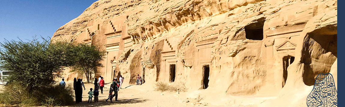 Madain Saleh: One Of Saudi Arabia's Hidden Treasures
