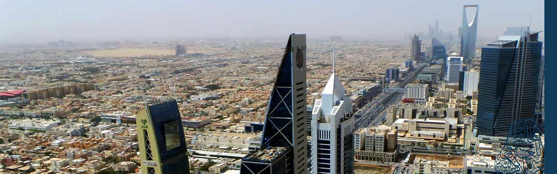Economic Reform in Saudi Arabia: Opportunities for the Kingdom & America