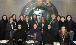 Saudi Arabia Exchange Fellowship