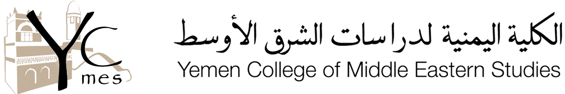 Yemen College of Middle Eastern Studies