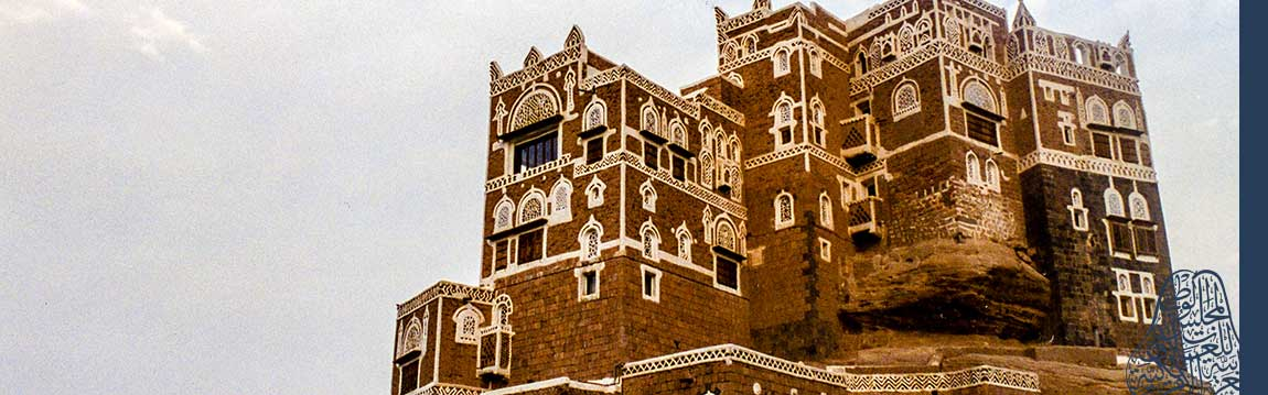 Yemen: How Near a Resolution to its Conflict?
